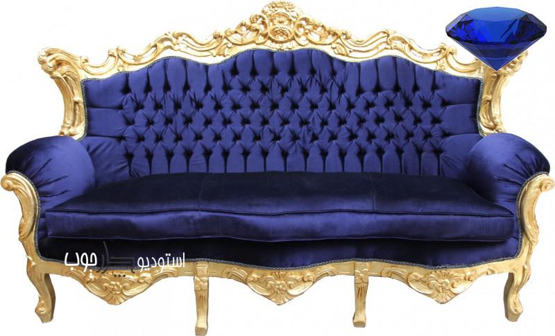 مبل سلطنتی مدل یاقوتی