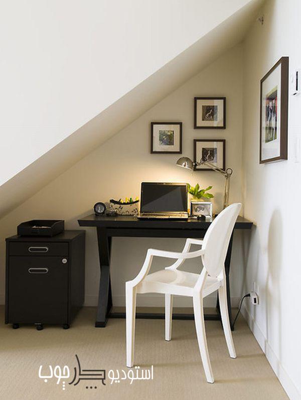 دفترکار خانگی